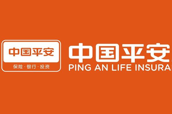 中国平安保险公司宿迁中心支公司