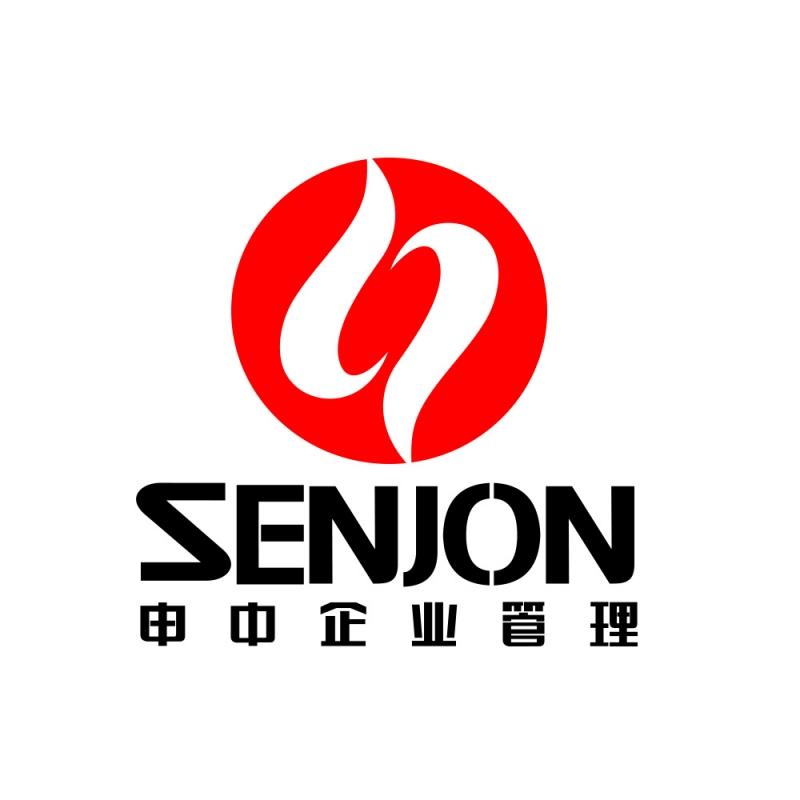 江苏申中企业管理有限公司