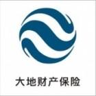中国大地财产保险股份有限公司宿迁市软件园支公司