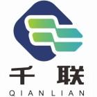 南京千联通讯技术有限公司