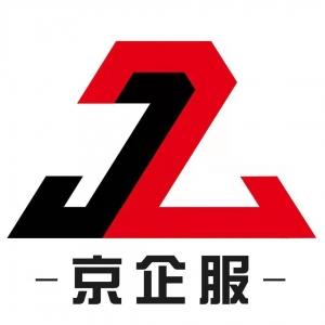 江苏承业商务秘书有限公司